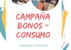 El Ayuntamiento de Guareña pone en marcha los Bonos-Consumo